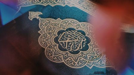 A photo of a religious text, the Quran